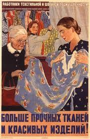 1948. Худ. <b>Еремина Татьяна</b> Алексеевна (1912-1995) | ссср ...