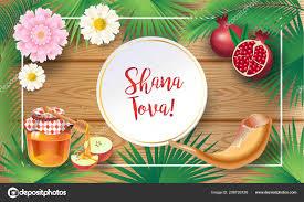 rosh hashanah greeting card rosh hashanah greeting card happy jewish new year text shana stock