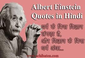 albert einstein essay acirc algebra b homework help albert einstein essay thesis on customer loyalty in the
