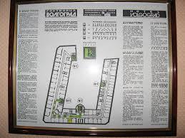 Основные требования пожарной безопасности в гостиничных комплексах  Основные требования пожарной безопасности в гостиничных комплексах кемпингах мотелях