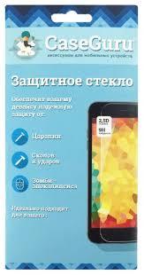 Стоит ли покупать <b>Защитное стекло CaseGuru для</b> Apple iPhone ...