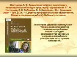 Темы курсовых работ по социальной педагогике курс Делюсь решенными задачи по предпринимательскому праву