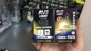 Галогенная <b>лампа AVS ATLAS ANTI-FOG</b> BOX желтый HB3 ...
