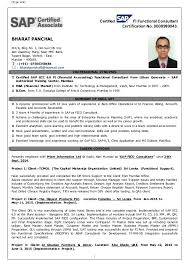 Sap Fico Resume Sample 5 Surprising Pdf 58 For Your Skills With