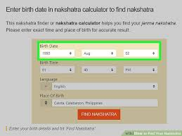 Nakshatra Birth Chart Easy Ways To Find Your Nakshatra 10 Steps With Pictures