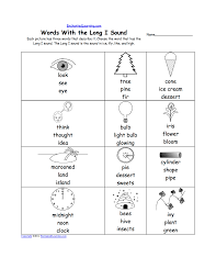 You will find all levels of phonics printable worksheets. Phonics Worksheets Multiple Choice Worksheets To Print Enchantedlearning Com