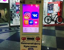 Vending Machines For Sale Uk Beauteous Russian Vending Machines Sell Instagram Likes And Followers For Pennies