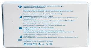 Купить <b>Контактные линзы IQLens Oxygen</b> Monthly (6 линз) R 8,6 ...