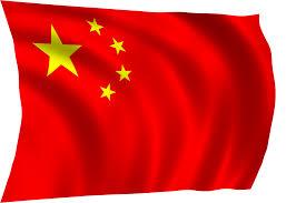 ธงชาติจีน ธง ประเทศจีน - ภาพฟรีบน Pixabay