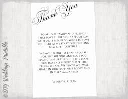 Wedding Thank You Notes Templates Wedding Thank You Note Templates Awesome Printable Thank You