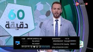 تردد قناة أون تايم سبورت الجديد 2021 عبر النايل سات لمتابعة كافة المباريات  – بوابة الشبكة نيوز
