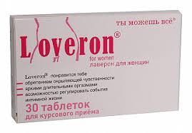 <b>Лаверон для женщин</b> таблетки 250мг 30 шт. купить по выгодным ...