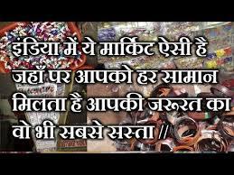 est perfume belt kitchen set nail polish jewellery whole market in delhi ncr