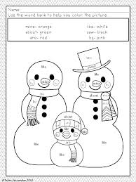 Red Ribbon Color Pages Red Coloring Pages Ribbon Sheets Paka Info