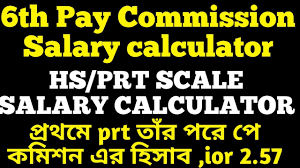 Repeat Prt Calculator With Pay Commission Hike 6th Pay