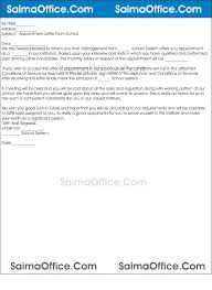 Appointment Letter Format For School Teacher Counseling Resource