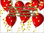 Поздравление с Днем рождения внуку в 16 лет - БезПодарков. ru
