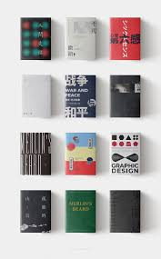 Eco Design Book Pin By Mory Swan On Packaging Box Pacel Book Design Book