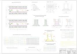 Организация строительства ППР ОСП ТОСП курсовые и дипломные  Курсовая работа Разработка технологической карты на производство бетонных работ