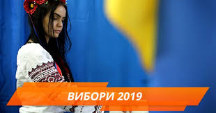 Избирательная гонка в Старобельске уже началась