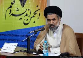 Image result for بهشتی و امروز ما