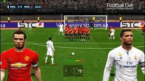 pes 2017 real madrid vs manchester united c ronaldo free kick goal last minute goal bale mu football live
