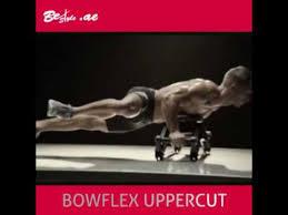Bowflex Uppercut Workout Chart Bowflex Uppercut
