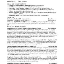 Human Resource Management Resume Best Human Resources Manager Resume ...