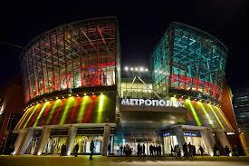 Image result for Mall Rasa Istana Ini Fakta Menarik GUM Shopping Centre Moscow