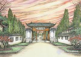 Image result for department of mathematics at fudan university