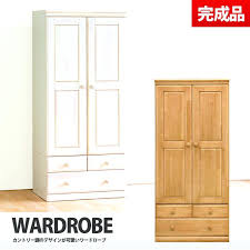 wood clothes closet wardrobe hanging completed yo chest of drawers clothing storage wooden country style wood clothes closet
