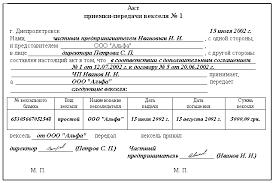 Реферат Вексель в Украине com Банк рефератов  Вексель в Украине