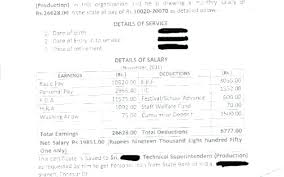 Employment Separation Certificate Form Stunning Certificate Employment Salary Sampl Sample Format Of Certificate Of