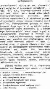 sanskrit essays professional problem solving ghostwriting  essays in sanskrit on various topics