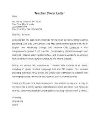 Teacher Cover Letter No Experience Sample Teacher Cover