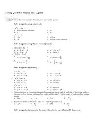 solving quadratics practice test with