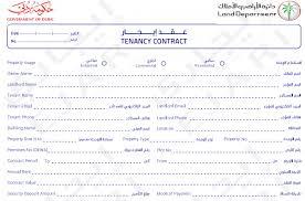 New - Dubai's Unified Tenancy Contract - Dubai Survival Guide