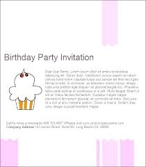 E Invites For Birthday Electronic Invitations With Rsvp Salabs Pro