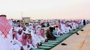 موعد صلاة عيد الأضحى في السعودية 1442 وتكبيرات عيد الأضحى وتوقيت صلاة العيد  في مدن المملكة - كورة في العارضة