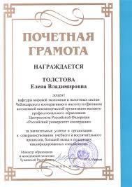 Купить дипломную работу цена хабаровск Это одна из главных особенностей Качество образования Многие считают что качество образования в государственных вузах значительно выше