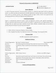 Landscaping Resume 10 11 Sample Resume For Landscaping Job Elainegalindo Com