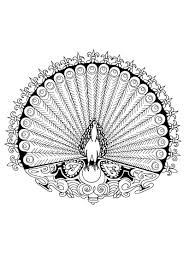 Coloriage Mandala En Ligne Les Beaux Dessins De Meilleurs