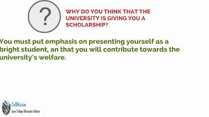 Scholarship Interview Questions Scholarship Interview Questions Magdalene Project Org