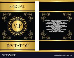 Invitation Card Sample Vip Invitation Card Template Royalty Free Vector Image