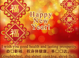 May blessings and hope abound for you and your family this year. Chinese New Year Gif Happy Chinese New Year Gif For Whatsapp