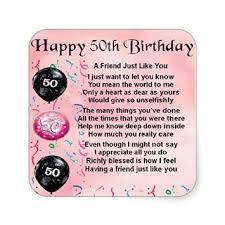 friend poem 50th birthday square