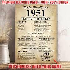 70th 1951 birthday present gift idea