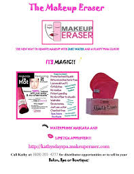 what is the makeup eraser it is a patent pending polyester blend