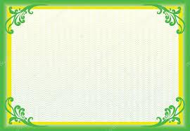 Background Certificate Stock Vector Iricat 11993831