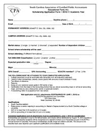 free application templates 15 printable free scholarship application templates forms fillable